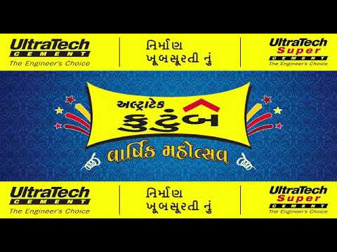 Ultratech cement Limited