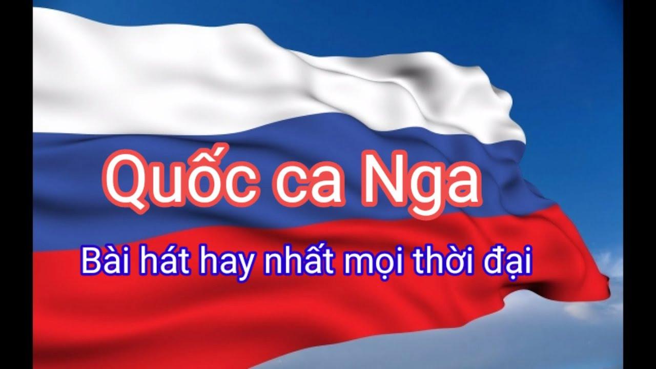 Quốc ca Nga, bài hát hay nhất mọi thời đại   Nhịp sống nước Nga DT
