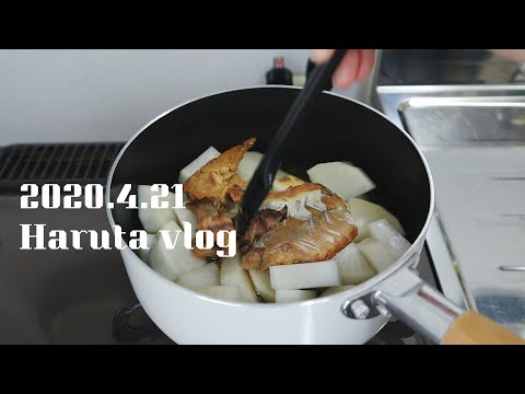 If you buy it for a while, vegetables that you forget will come out 〘Side dish of making〙Kaynak: YouTube · Süre: 13 dakika23 saniye