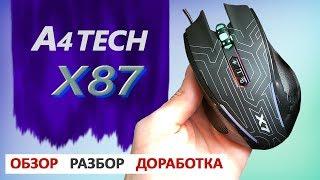 Ігрова миша A4tech X7 x87 - огляд, розбір, доопрацювання