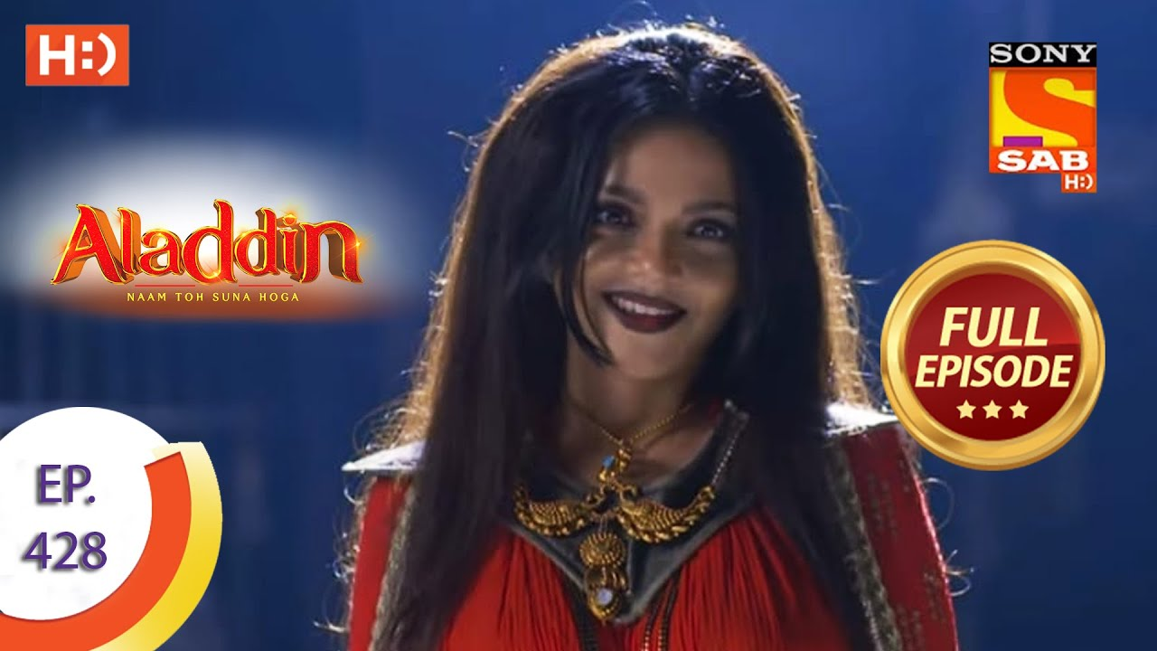 Download Aladdin - Ep 428  - Full Episode - 20th July 2020