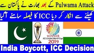 Pakistan vs India 2019 World Cup Match | India Boycott Against Pakistan World Cup Match