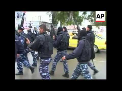 Palestinian security forces protest against Fatah leadership