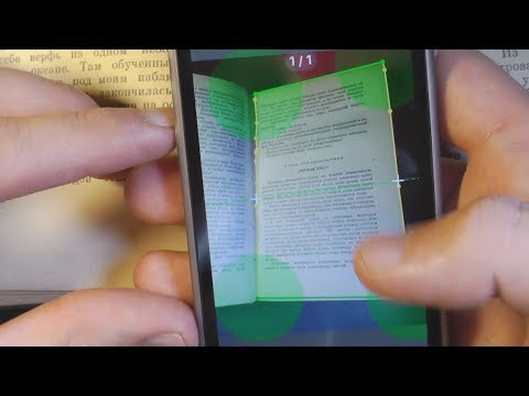 Мобильный сканер FasterScan. Обзор хорошего приложения для сканирования в PDF на IOS