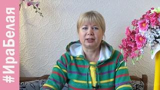 СОВЕТЫ ПО ВЫПЕЧКЕ ХЛЕБА ДЛЯ НАЧИНАЮЩИХ | Irina Belaja