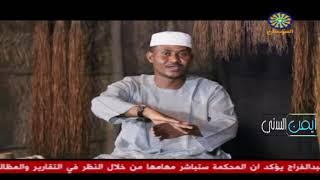 انفاس البوادي (1) - رمضان 2019