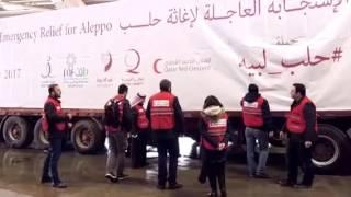 انطلاق الإستجابة العاجلة لمتضرري الأحداث في حلب ضمن حملة #حلب_لبيه