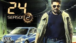 24 Season 2 | Anil Kapoor | First Look