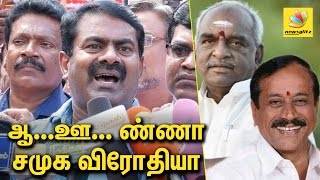 India must not become another Somalia : Seeman Speech, Neduvasal Protest | H Raja, Pon Radhakrishnan