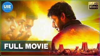 Pandiya Naadu Tamil Full Movie | Vishal | Bharathiraja | Lakshmi Menon