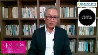 한국디카시연구소 KDI방송 다시 보는 디카시창작입문 7…
