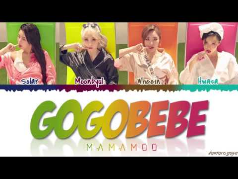 MAMAMOO (마마무) - 'GOGOBEBE' (고고베베) Lyrics [Color Coded Han Rom Eng]