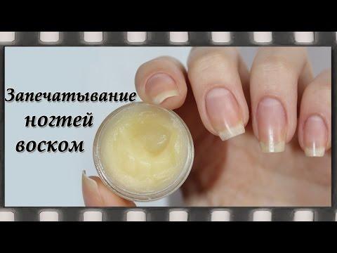 Dnc масло для ногтей