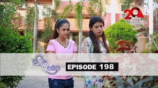 Neela Pabalu | Episode 198| 12th February 2019 | Sirasa TV Thumbnail