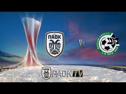 Συνέντευξη τύπου ΠΑΟΚ Vs Μακάμπι Χάιφα - PAOK TV