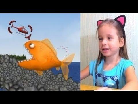 Голодная Золотая Рыбка съела всех в океане. Часть3  ИГРА Tasty Blue #3