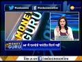 Money Guru: How to be beware of mututal fund mis-selling