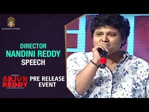 Nandini Reddy Speech | Arjun Reddy Movie Pre Release Event | Vijay Deverakonda | #ArjunReddy