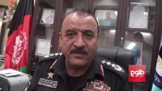 Unknown Gunmen Kill Head Of Sikh Community In Kunduz