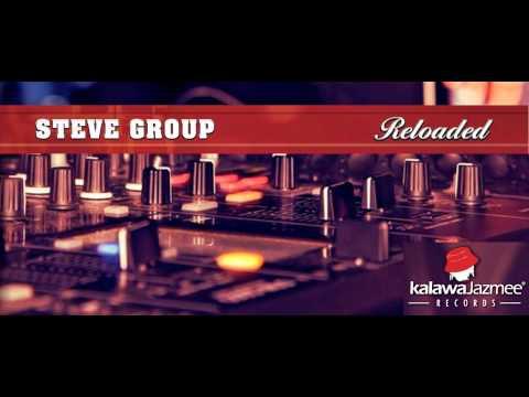 Steve Group & Mono T ft Xelimpilo & Vital - Nyambarara