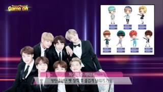 스마일게이트 메가포트, 11주년 기념 '테일즈런너' 방탄소년단 펫 출시