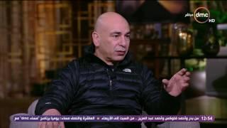 مساء dmc - الكابتن حسام حسن: كوبر خانه التوفيق في اللفظ في هذه الجملة