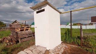 как сделать дачный туалет своими руками! Влог Сартир от Ильича или Царь трон на природе!!!