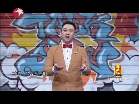今晚80后脫口秀Tonight's 80s Talk Show:你幸不幸福(上) are you happiness05112014