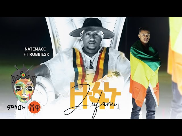 Ethiopian Music : Natemacc X Robbie2k (Zufanu) ዙፋኑ - New Ethiopian Music 2021(Official Video)