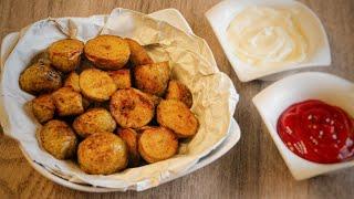 Картошка по деревенски рецепт Картофель с хрустящей корочкой I Afa s foodland ru