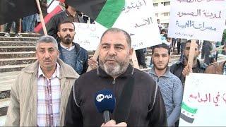 أخبار عربية | وقفة إحتجاجية لسوريين في ليبيا تضامنا مع سكان حلب