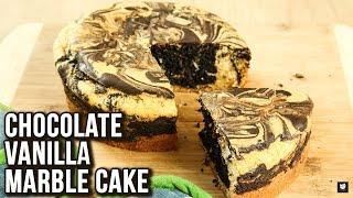 Marble Cake Recipe - How To Make Chocolate-Vanilla Marble Cake At Home - Dessert Recipe - Neha