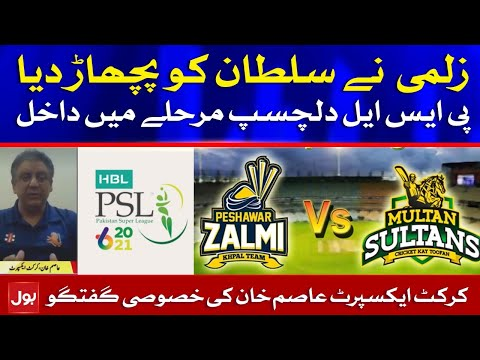 How Peshawar Zalmi Beats Multan Sultans?
