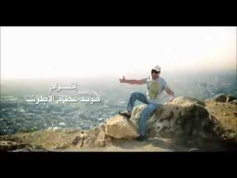 Ali Deek  ♬ sabah el khair  صباح الخير سوريا