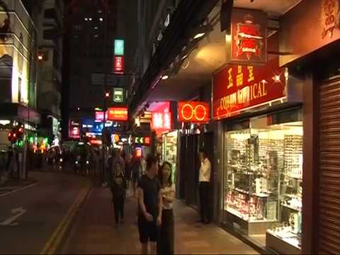 Kowloon night life, Hong Kong