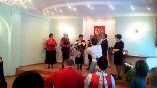 """Поздравление пар с """"золотой свадьбой"""" в ЗАГСе г. Алапаевск. 2"""