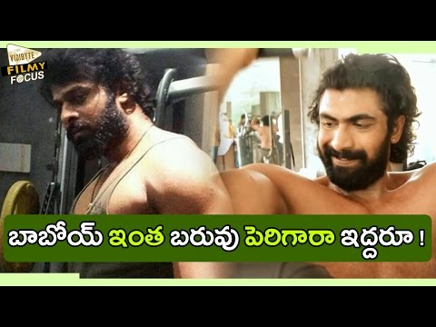Thumbnail: Rana and prabhas weight Gain for Baahubali -2