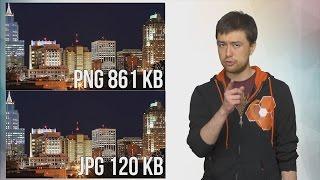 Image File Formats   Jpeg, Gif, Png