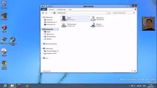 Библиотеки и диски Windows 8