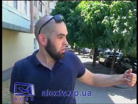 Алекс Телерадиокомпания: ДТП
