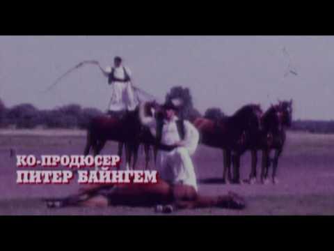 Kazakhstan national anthem (Borat)