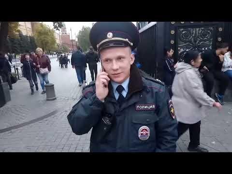 Москва, Александровский сад: