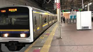 209系2100番台マリC412編成+マリC426編成千葉発車