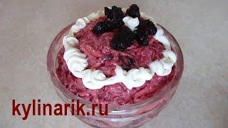 Вкусный овощной салат из СВЕКЛЫ, рецепт с черносливом! Легкие салаты, рецепты от kylinarik.ru