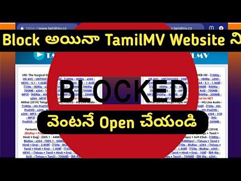 How to Open Blocked TamilMv Website   2019 Movies  #Telugu Tech Tok