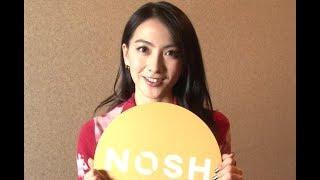 女優の知英さんが、主演映画「レオン」の完成披露試写会に出席しました。