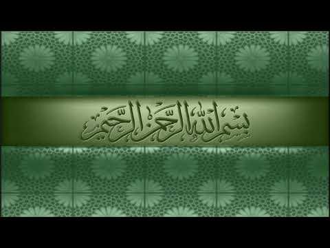096 سورة العلق القارئ عبدالله الخلف Abdullah Al Khalaf Surat Al Alaq