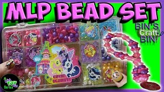 My Little Pony Bead Set!! Make Bracelets and Necklaces with MLP Charms!! Bins Crafty Bin