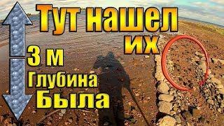 НАХОДКИ С ЗАТОПЛЕННОГО ГОРОДА-Я НАШЕЛ ТОП МОНЕТЫ-СЕРЕБРО.Мой любимый коп!!!по реке Молога#2