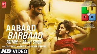 Aabaad Barbaad - Ludo HD.mp4